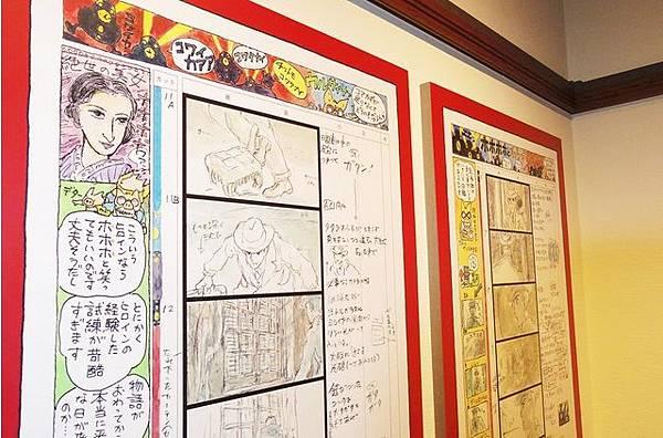 20150601miyazakihayao12