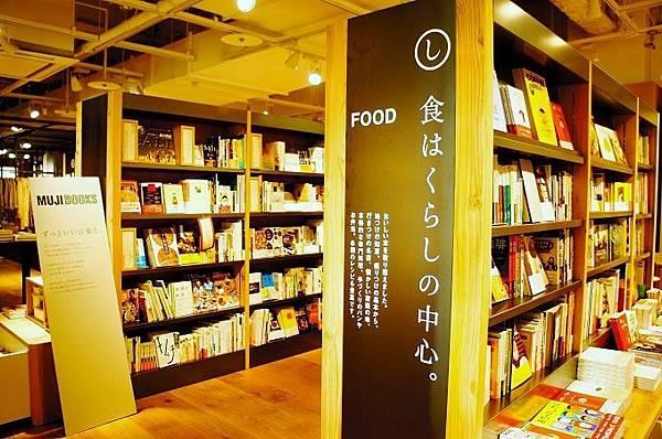 20150619fukuokaMUJIBOOKS04