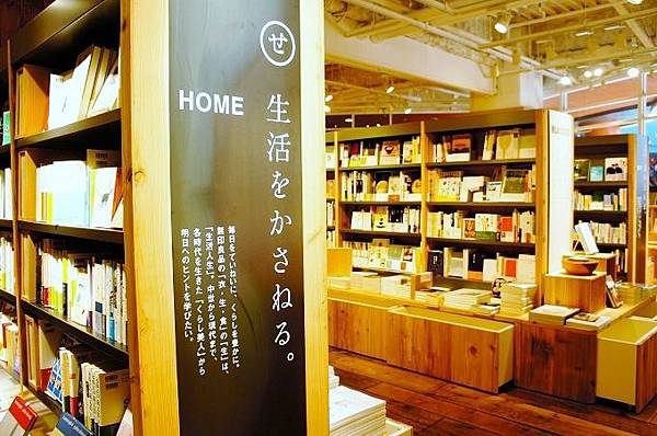20150619fukuokaMUJIBOOKS06