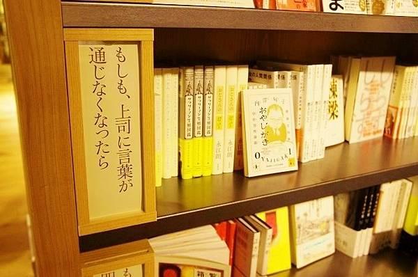 20150619fukuokaMUJIBOOKS09