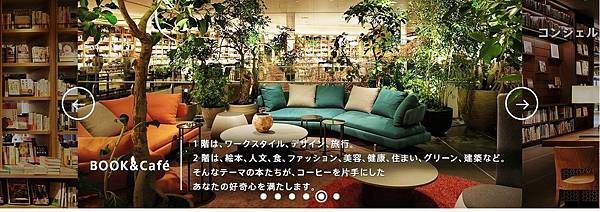 20150626futakotamagawatsutaya02