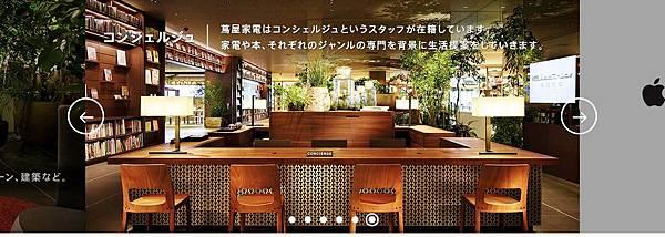 20150626futakotamagawatsutaya05