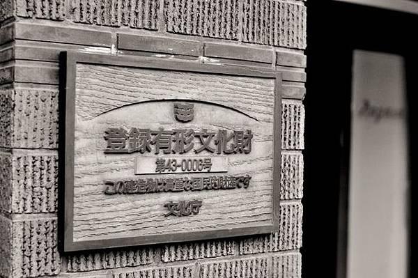 20150713nagasakijiroshoten08