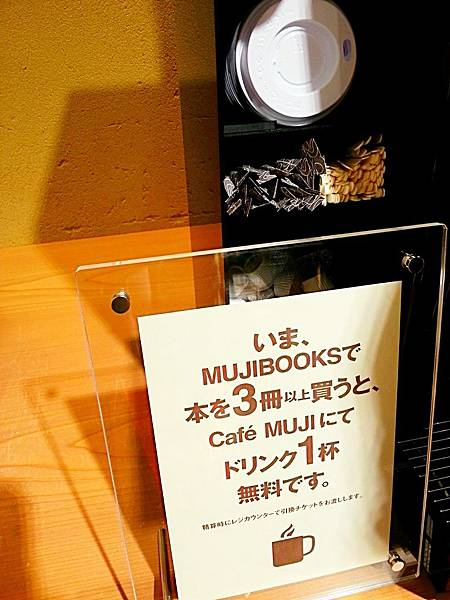 20151111-mujibooks11