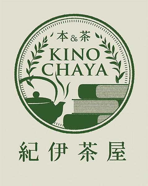 20151205kinochaya04