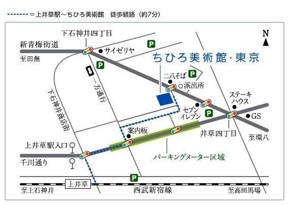 20160516murakamimap