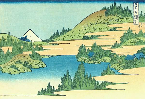 2016071824相州箱根湖水