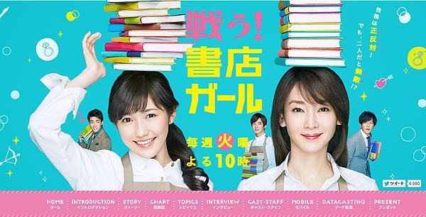 20150424tattakaushutenga-ru