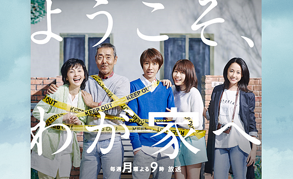 20150428youkosowagayahe