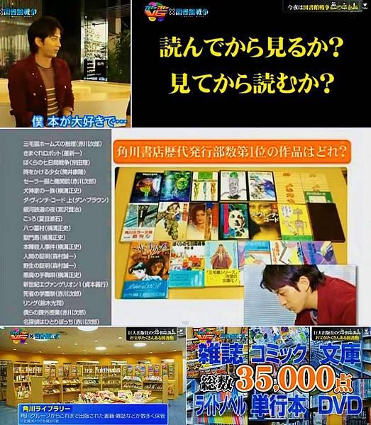 20150503kadokawabooks01