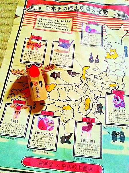 20141026nakagawa06