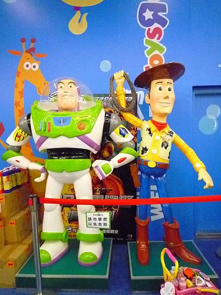 玩具總動員?