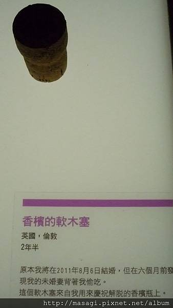 P1080017