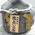 0514-006.JPG
