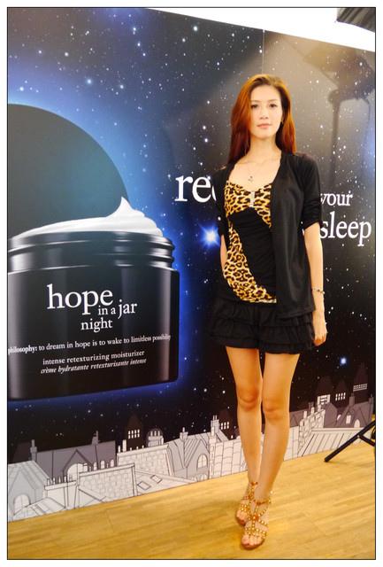 philosophy:【保養♥晚霜】夜間完美修護水嫩肌膚-♥philosophy一瓶希望晚安活潤霜上市發表會♥
