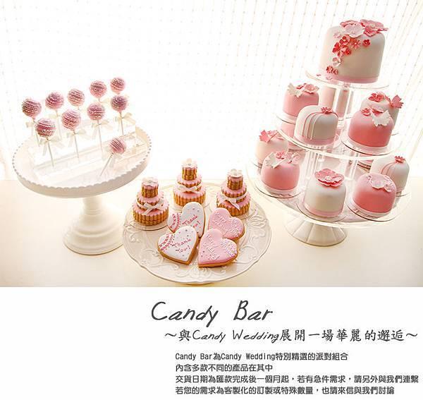 home-CandyBar
