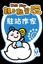 kidsplay_sticker02