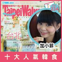 201610_magazine04_200