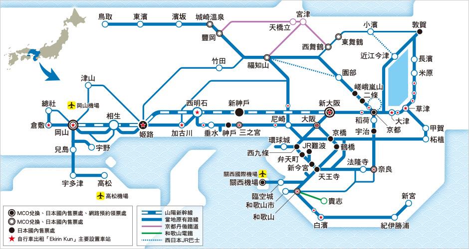 kansai_wide_map