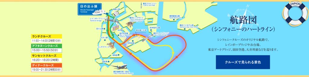 map_bn01