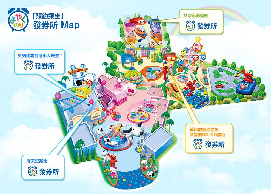 yoyaku_map