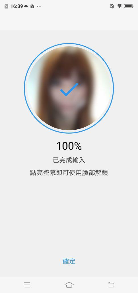 Screenshot_20180705_163957
