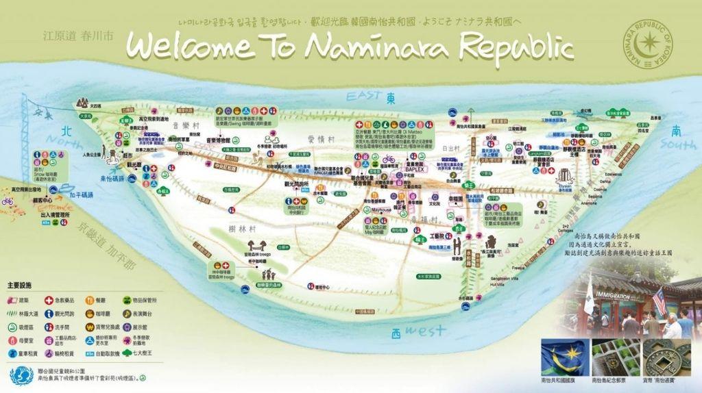 南怡島地圖