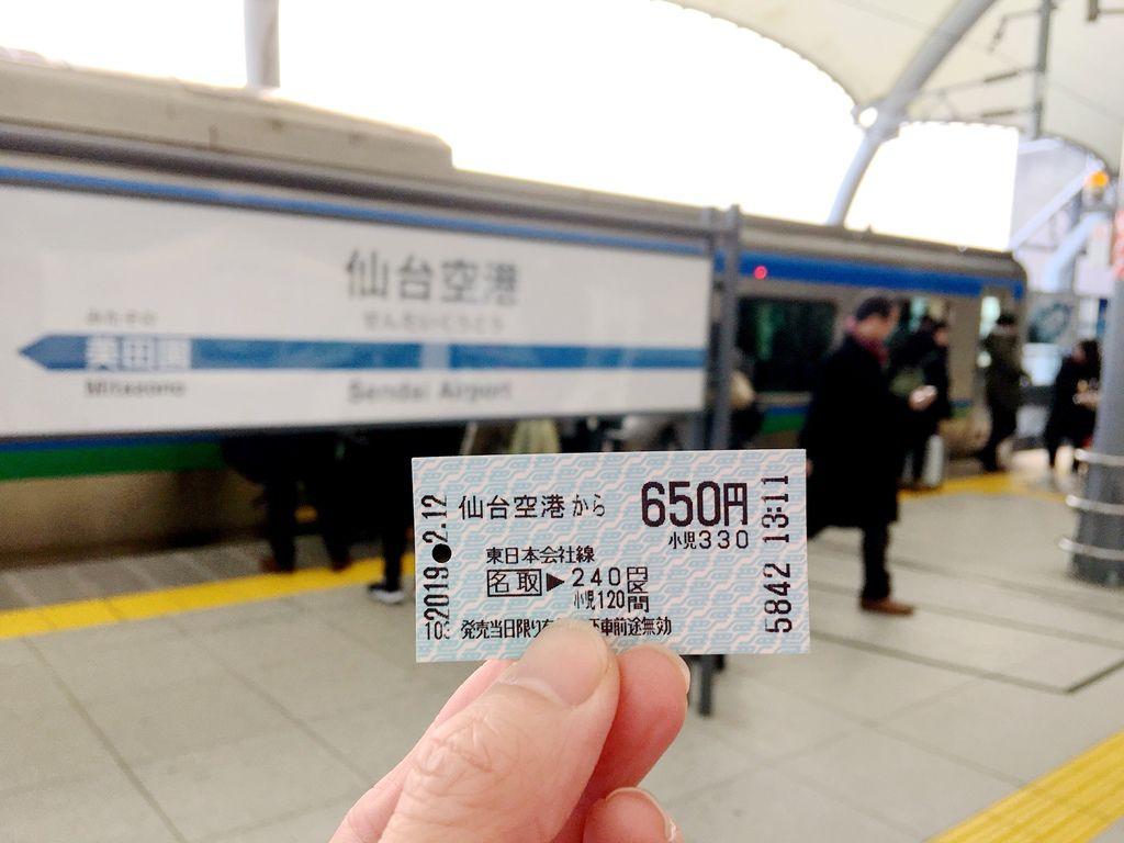 東北仙台_190228_0023
