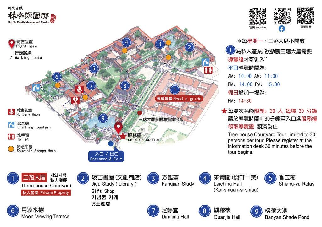 20190615園區地圖