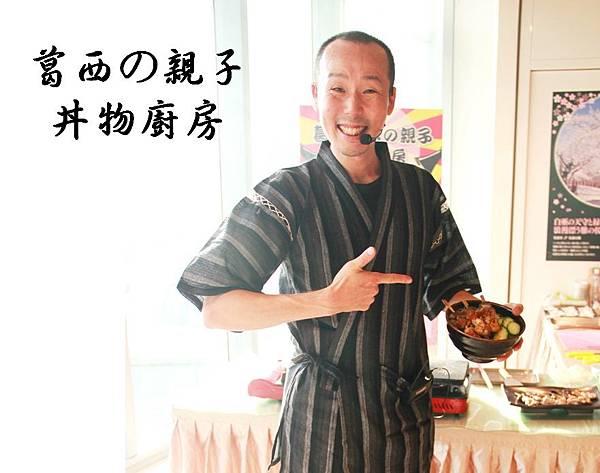 葛西溶岩燒廚房料理教室3.jpg