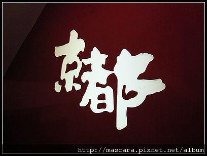 IMG_7387 ed.jpg