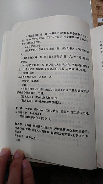 20170527_105119.jpg