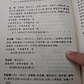 20170527_105613.jpg