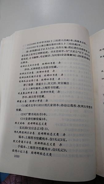 20170527_105632.jpg