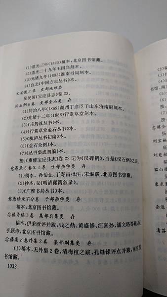 20170527_105643.jpg