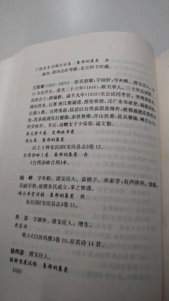 20170527_105759.jpg