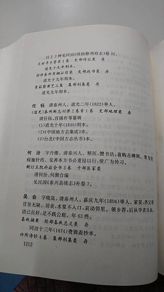 20170527_110245.jpg