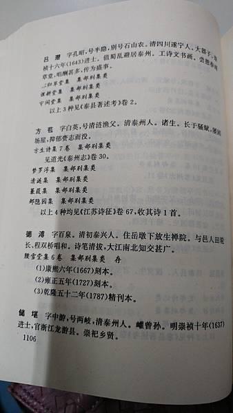 20170527_105857.jpg