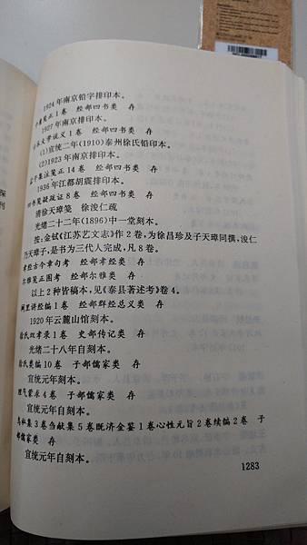 20170527_110556.jpg