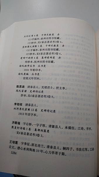 20170527_110612.jpg