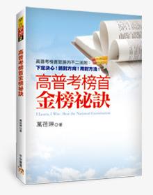 bookcover_2.jpg
