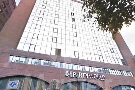 國際貿易大樓.JPG
