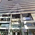 世界通商金融中心
