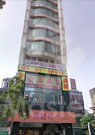 昱昌忠孝經貿大樓