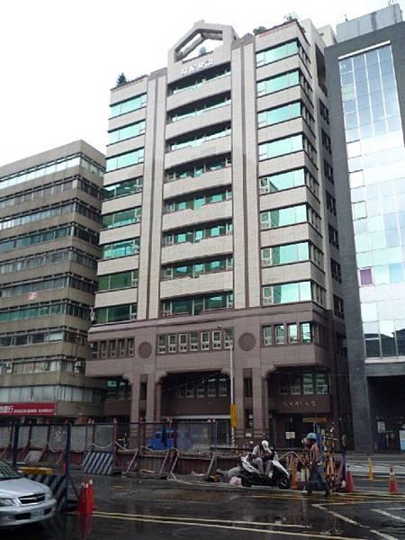 環球世貿中心