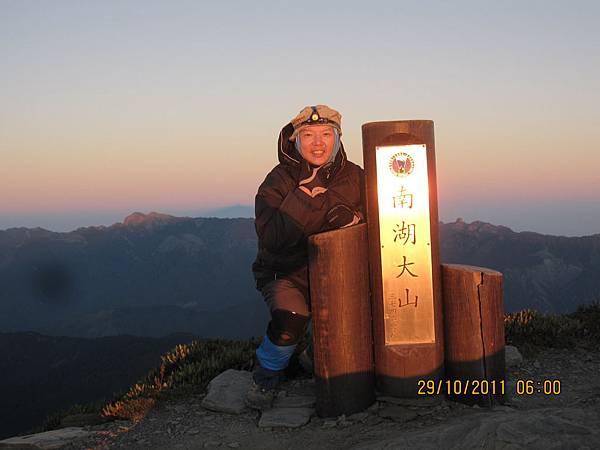 大師房屋-敦南-南湖大山 (2).JPG