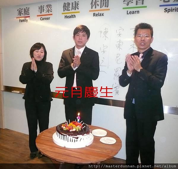 大師房屋-慶生 (1).jpg