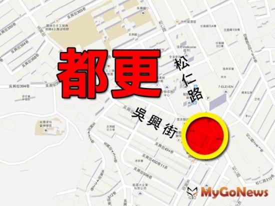 台北第4件老舊公寓都更案過關!