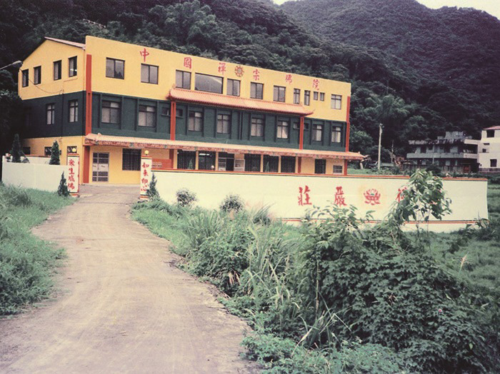 19890919-師父同修合照-中國禪宗佛院