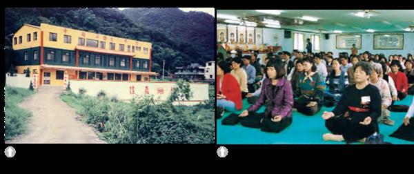 在新店屈尺設立「中國禪宗佛院」